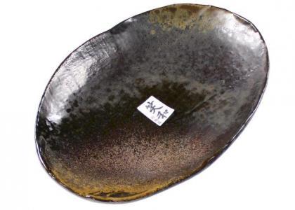 P28306-S2